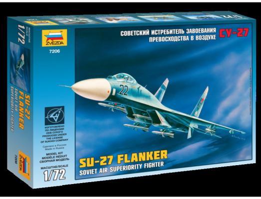 Истребитель Звезда СУ-27 1:72 синий истребитель звезда вульф fw 190a4 1 72 белый 7304