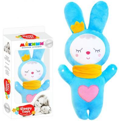 Купить Мягкая игрушка зайка МЯКИШИ Sleepy Toys плюш синтепон, разноцветный, плюш, синтепон, Животные