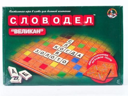 Настольная игра Тридевятое царство карточная СЛОВОДЕЛ игра настольная карточная попробуй обьяснить