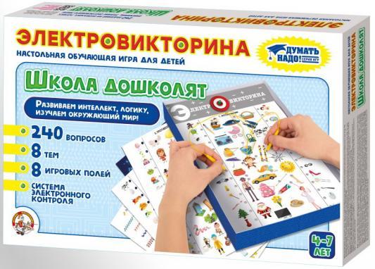 Настольная игра Тридевятое царство развивающая Школа дошколят настольная игра тридевятое царство развивающая школа дошколят