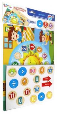 Магнитная игра Тридевятое царство часы ИГРА МАГНИТНАЯ ЧАСЫ доски и мольберты тридевятое царство магнитная доска для детей дк 3