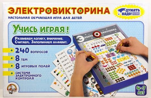 Настольная игра Тридевятое царство развивающая Учись играя! настольная игра обучающая учись играя закономерности 23 20 3 5 см