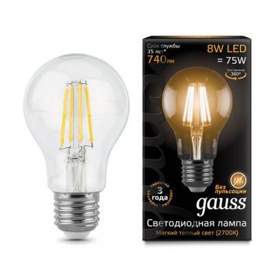 Лампа светодиодная филаментная E27 8W 2700К прозрачная 102802108, Gauss  - Купить