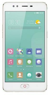 Смартфон ZTE Nubia M2 Lite 64 Гб золотистый смартфон zte nubia m2 lite 64 гб черный