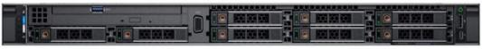 Сервер Dell PowerEdge R640 2x4110 2x16Gb 2RRD x8 2.5 H730p mc iD9En i350 QP 2x750W 3Y PNBD (R640-3356-1)