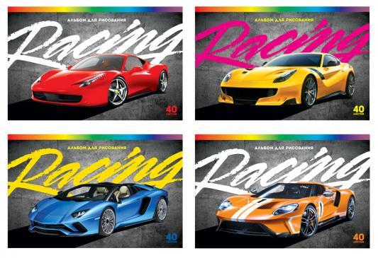 Купить Альбом для рисования Би Джи Racing A4 40 листов в ассортименте