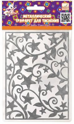 Трафарет для тиснения металлический ЗВЕЗДЫ ф.A6, п/п с е/п трафарет металлический и штампы pergamano садовая мебель