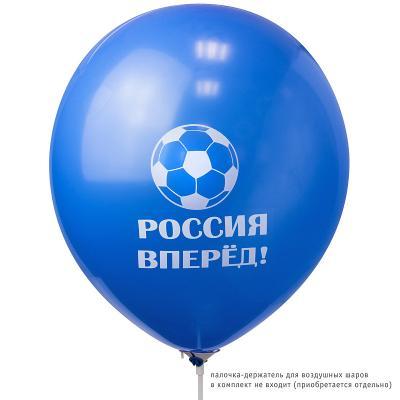Купить Набор шаров Action! Россия вперед! 30 см 10 шт, Атрибуты для праздника