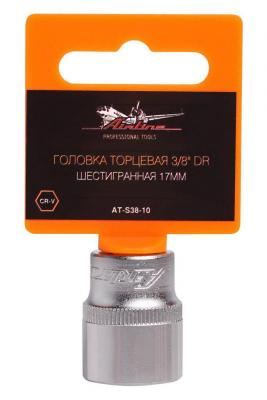 Головка AIRLINE AT-S38-10  торцевая 3/8 dr шестигранная 17мм