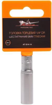 Головка AIRLINE AT-S14-14 торцевая 1/4 dr шестигранная 9мм глубокая