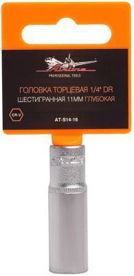 Головка AIRLINE AT-S14-16 торцевая 1/4 dr шестигранная 11мм глубокая