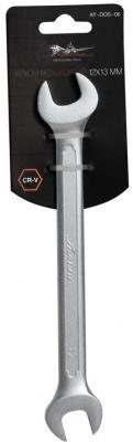 Ключ рожковый AIRLINE AT-DOS-06 (12 / 13 мм) Cr-V ключ airline at rfs 13