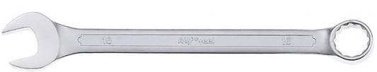 Ключ AVSTEEL AV-311016 комб 16мм (min отгр 5шт) ключ thule 145