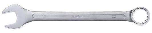 Ключ AVSTEEL AV-311032 комб 32мм (min отгр 5шт) ключ avsteel av 311026 комб 26мм min отгр 5шт