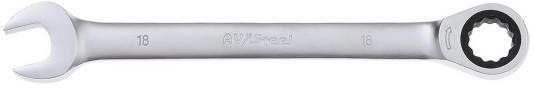 Ключ AVSTEEL AV-315018 комб с трещоткой 18мм ключ avsteel av 315007 комб с трещоткой 7мм