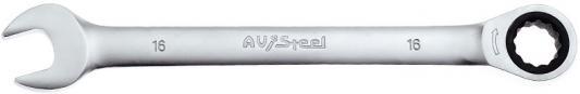 Ключ AVSTEEL AV-315016 комб с трещоткой 16мм ключ avsteel av 315007 комб с трещоткой 7мм