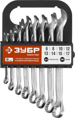 Набор комбинированных ключей ЗУБР 27088-H8 (6 - 17 мм) 8 шт. цена
