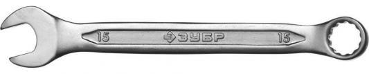 Фото - Ключ ЗУБР 27087-15 МАСТЕР гаечный комбинированный, Cr-V сталь, хромированный, 15мм ключ гаечный зубр 27087 07 мастер