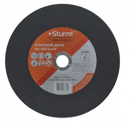 Круг отрезной STURM! 9020-07-300x30 по металлу армированный размер 300x3.0x32 круг отрезной sturm 9020 07 230x25