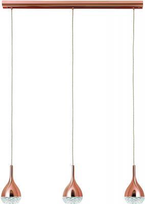 Подвесной светильник Mantra Khalifa 5166 mantra люстра mantra khalifa mn 5166