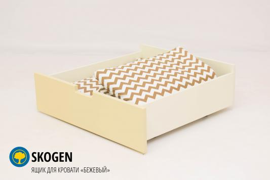 Ящик для кровати Бельмарко Skogen Classic (бежевый)