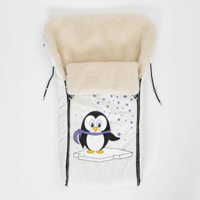 Купить Конверт Mr Sandman Pinguin (молочный), 80 х 45 см., унисекс, Конверты