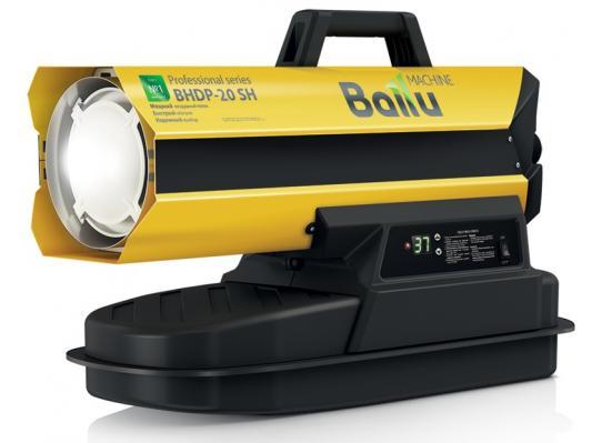 Тепловая пушка BALLU Siber Heat BHDP-20 SH 2000 Вт термостат желтый чёрный