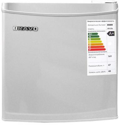 Холодильник BRAVO XR-50 S белый bravo xr 50