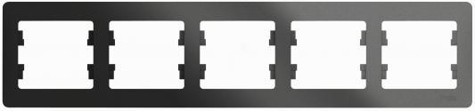 GLOSSA 5-постовая РАМКА, горизонтальная, АНТРАЦИТ