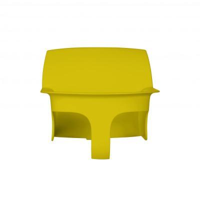 Модуль к стульчику Cybex Lemo Baby Set (canary yellow)