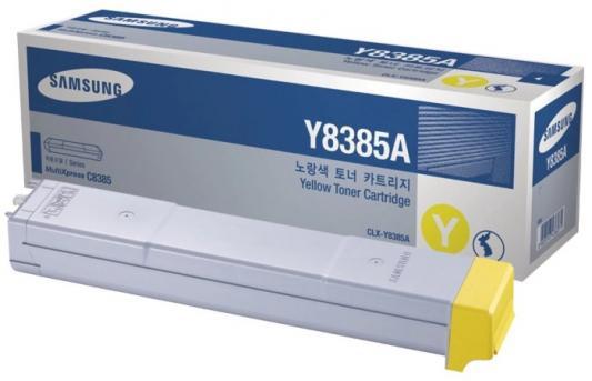 Картридж HP CLX-Y8385A для Samsung CLX-8385 15000 Желтый