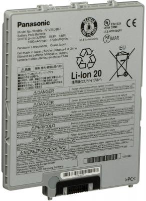 Toughbook FZ-VZSU88U 9 cell battery