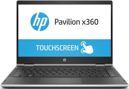 все цены на Ноутбук HP Pavilion x360 14-cd0007ur (4GT98EA)