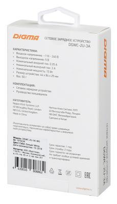 Сетевое зарядное устройство Digma DGWC-2U-3A-WG 3 А белый сетевое зарядное устройство digma dgwc 2u 3a wg 3 а белый
