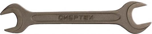 Ключ рожковый СИБРТЕХ 14333 (32 / 36 мм) СrV фосфатированный ГОСТ 2839 цена
