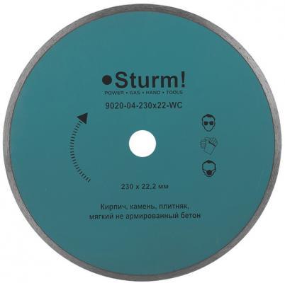 цена на Круг алмазный STURM! 9020-04-230x22-WC влажная резка непрерывный 230мм