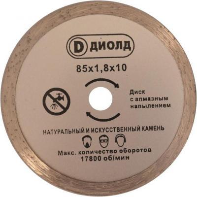 Диск пильный ДИОЛД 90063003 Искусственный и нат. камень, 85х10, ДМФ-85 АН для ДП-0,55МФ