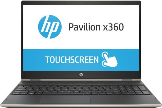 Фото - HP Pavilion 15x360 15-cr0001ur 15.6(1920x1080 IPS)/Touch/Intel Pentium 4415U(2.3Ghz)/4096Mb/1000Gb/noDVD/Int:Intel HD Graphics/war 1y/Pale gold/W10 hp pavilion 15 cs0003ur 15 6 1920x1080 ips intel pentium 4415u 2 3ghz 4096mb 1000gb nodvd int intel hd graphics war 1y mineral silver w10