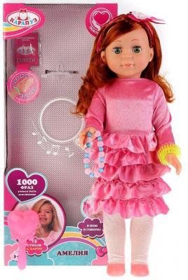Кукла Карапуз Амелия 50 см говорящая поющая куклы и одежда для кукол nella говорящая и поющая кукла нелла