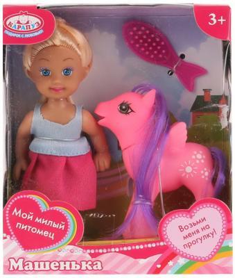 цена на Кукла Карапуз Машенька 12 см