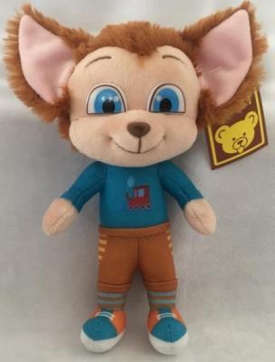 Мягкая игрушка собака МУЛЬТИ-ПУЛЬТИ Малыш плюш 20 см мульти пульти мягкая игрушка мульти пульти медвежонок кешка 20 см звук
