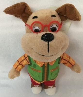 Мягкая игрушка собака МУЛЬТИ-ПУЛЬТИ ГЕНА плюш 20 см мульти пульти мягкая игрушка мульти пульти луня 18 см