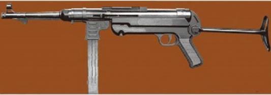 Купить Автомат Shantou Gepai Автомат с пульками М40 черный, 5 x 69 x 24 см, для мальчика, Игрушечное оружие
