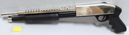 Ружье Shantou Gepai 1B00184 золотистый черный настольная игра shantou gepai аэрофутбол 5016