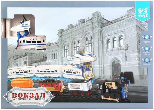 Железная дорога S+S TOYS Железная дорога с 3-х лет 200266928 цена 2017