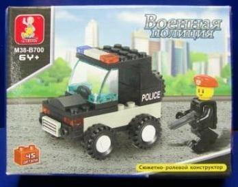 Конструктор SLUBAN Военная полиция 45 элементов цена
