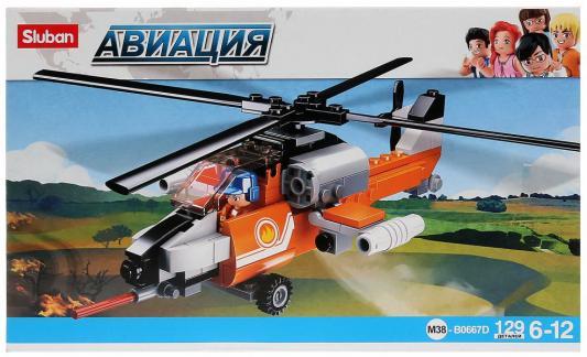 Конструктор SLUBAN M38-B0667D 129 элементов конструктор sluban лошадиная ферма 525 элементов