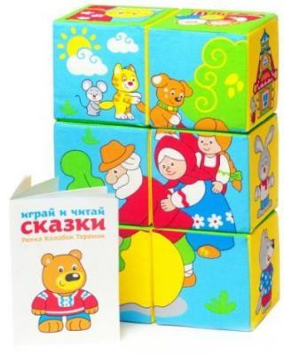 Набор мягких игрушек МЯКИШИ Сказки в картинках 10 см