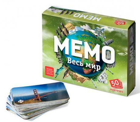 Настольная игра Нескучные игры карточная ВЕСЬ МИР настольная игра нескучные игры развивающая мемо крым 7829