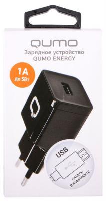 Сетевое зарядное устройство QUMO Energy microUSB 1A черный сетевое зарядное устройство oxion aca 006 microusb 2 1a черный